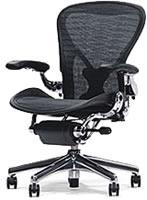 Find ergonomiske kontorstole